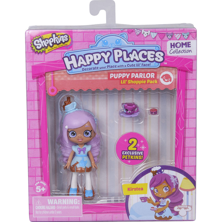 Лялька happy places s1 кристи