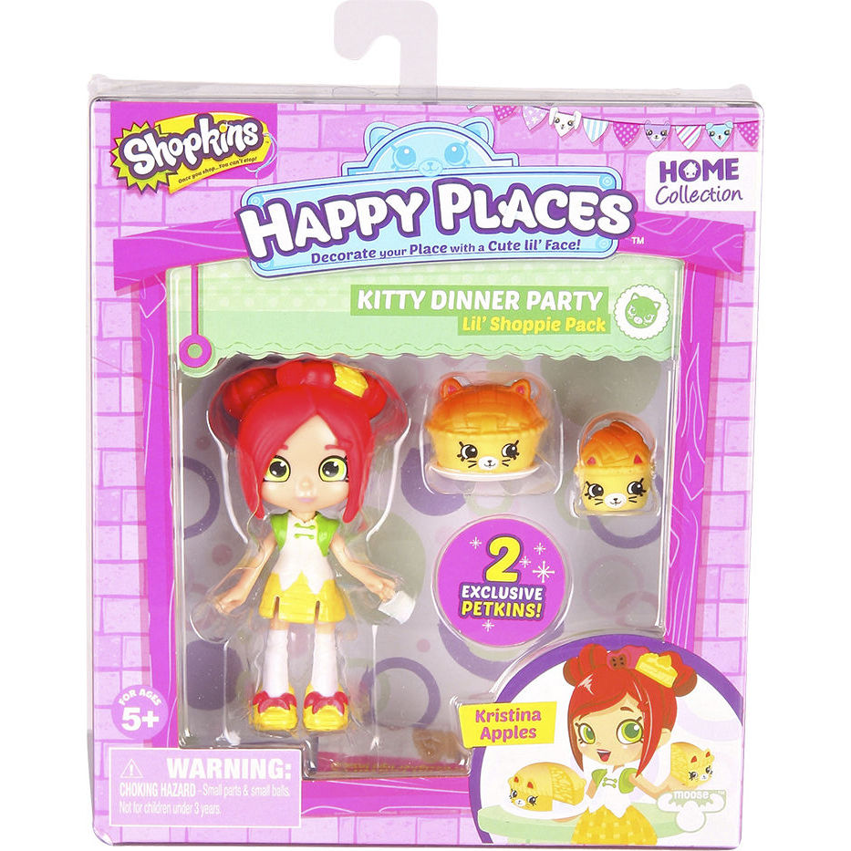 Лялька happy places s1 кристина епплс
