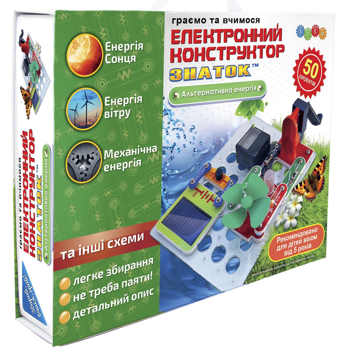 Электронный конструктор знаток цена саратов