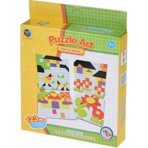 Пазл Same Toy Puzzle Art Home serias 123 ел. 5990-2Ut