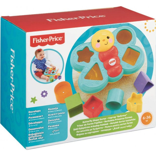 Сортер Метелик Fisher-Price-1